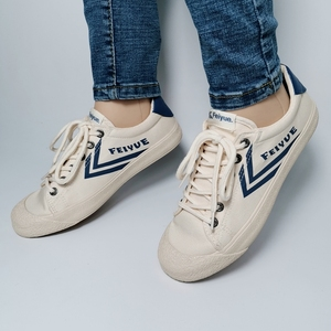 feiyue / leap retro Japanese vulcanized casual canvas sports trend student couple low-top men and women shoes 939