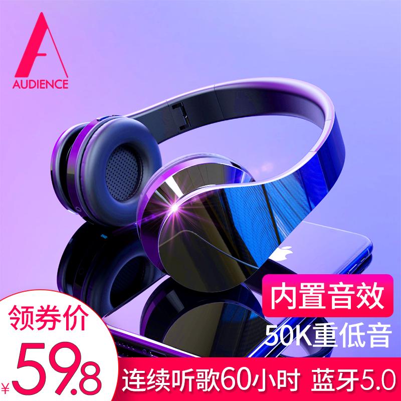 Audience耳机头戴式蓝牙无线重低音运动跑步手机音乐插卡电脑耳麦