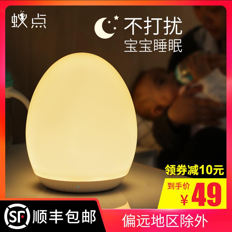 小夜灯食品级硅胶睡眠卧室床头充电柔光护眼婴儿喂奶儿童宝宝拍拍-蚁点旗舰店