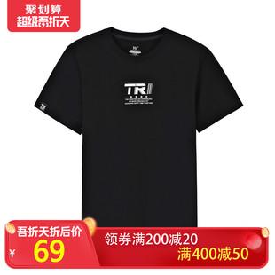 清仓特价361outlets男装t恤夏季透气2019新款时尚休闲运动短袖