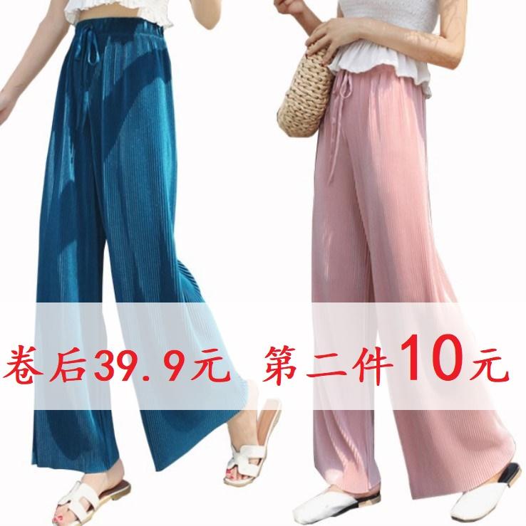 【第二件10元】网红薄款垂感直筒高腰外穿松紧腰阔腿裤九分秋裤女