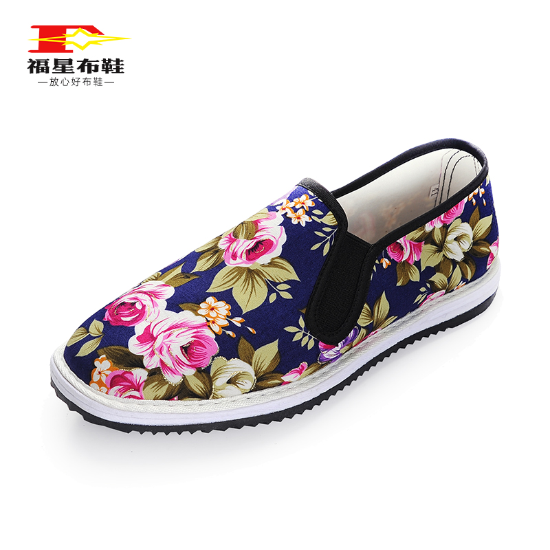 秋季中国风老北京男鞋千层底布鞋平跟青年单懒