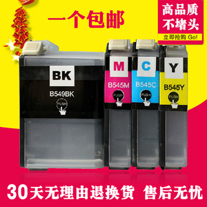 For Brother DCP-J100 J105 MFC-J200 Cartridge Brother LC549XL 545XL Cartridge
