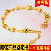 香港珠宝时尚流行款转运珠黄金手链女款