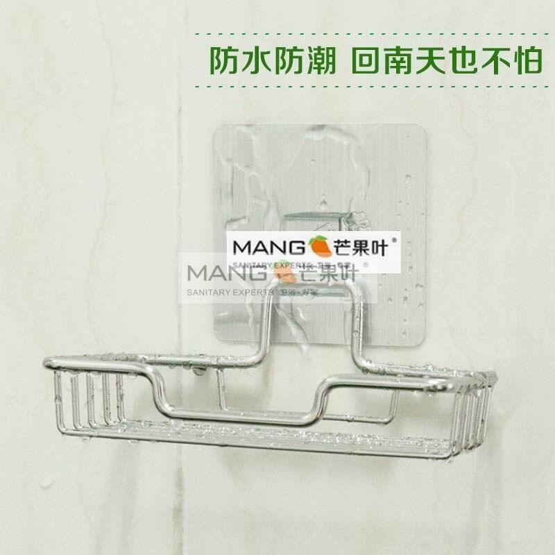 香皂架免打孔不锈钢壁挂式肥皂盒吸盘式香皂盒粘贴沥水衣服肥皂架