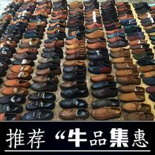 杂款精sz男鞋皮鞋户zr休闲鞋旅游鞋潮鞋子青年商务休闲皮鞋男
