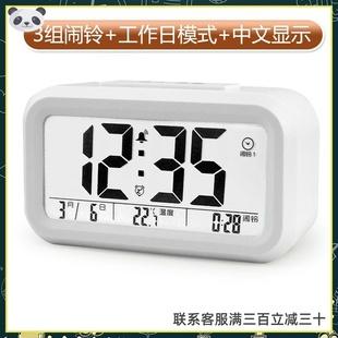电子钟数字数码照片显示led长方形大号钟表时钟桌面台式电子钟