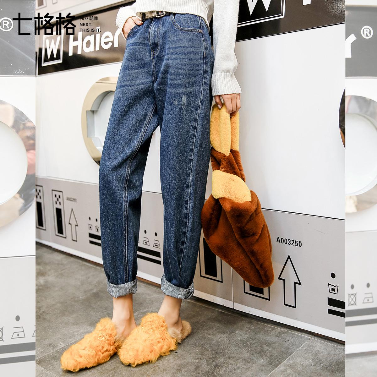 老爹裤宽松牛仔裤春秋装女2018新款韩版显瘦直筒冬季高腰阔腿裤子