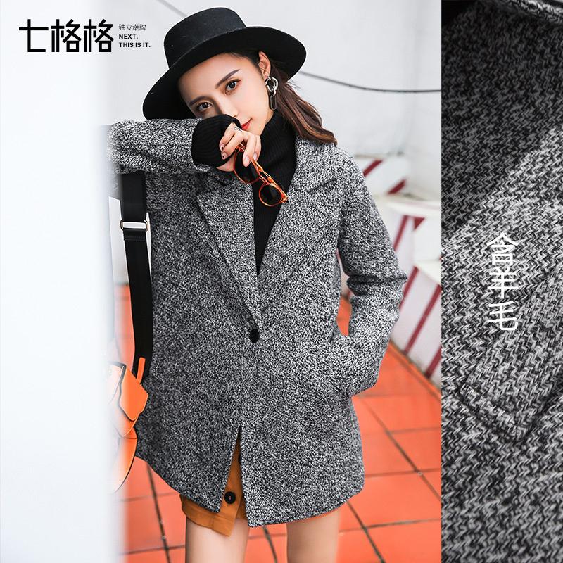 Korean girls long wool coat loose 2017 new winter season little ...