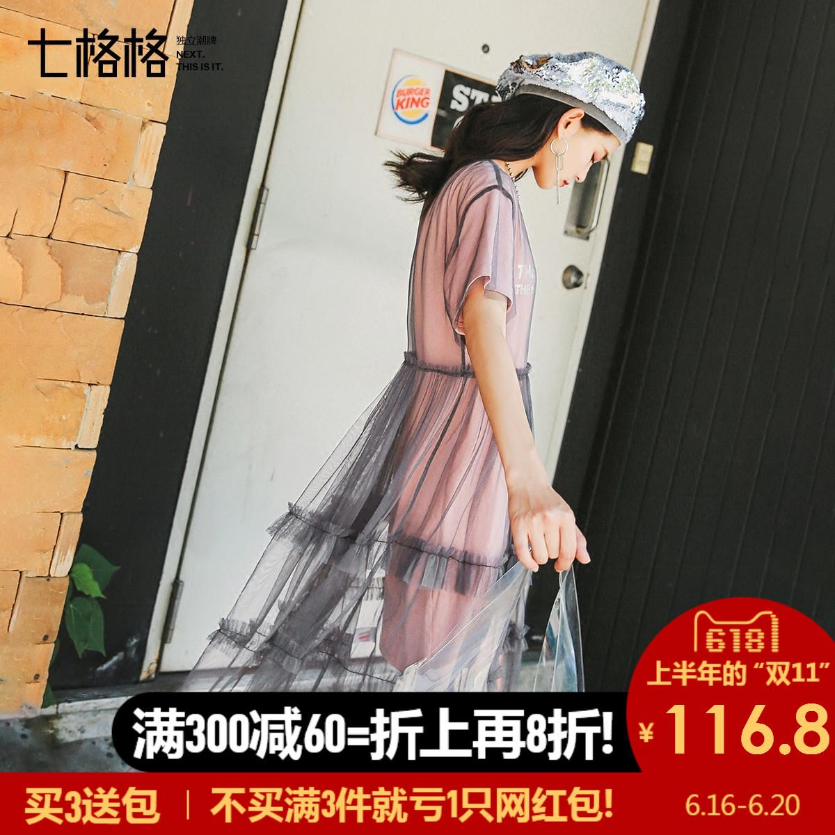 chic流行蕾丝连衣裙女夏装2018新款bf风网纱罩衫原宿风长裙子学生