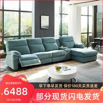 免拆洗科技布沙发智能空气净化头等多功能客厅大贵妃布艺沙发组合