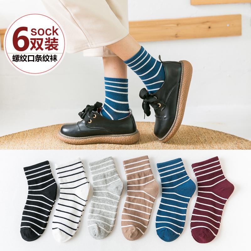 袜子女中筒袜韩版条纹学院风短袜秋冬季原宿学生运动日韩系长棉袜