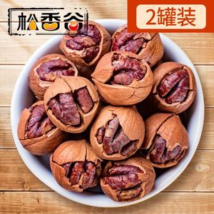 19 years Lin'an new goods now fried hand peeled pecans small walnuts with cans 500g free shipping nuts snacks dried fruit roasted goods