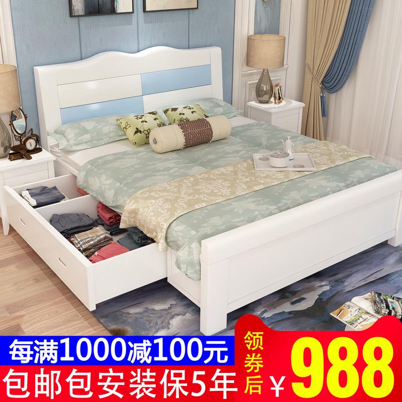 木床 欧式 时尚 橡木 白色 蓝色 双人 现代 中式 家具