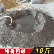 10斤包郵高強度425散裝水泥衛生間漏水牆面裂縫速干砌牆打地坪
