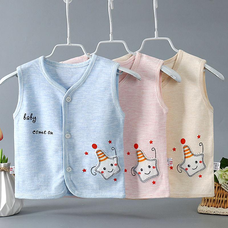 宝宝马甲婴幼儿0-3岁棉背心春夏薄款彩棉开衫马甲男女儿童坎肩