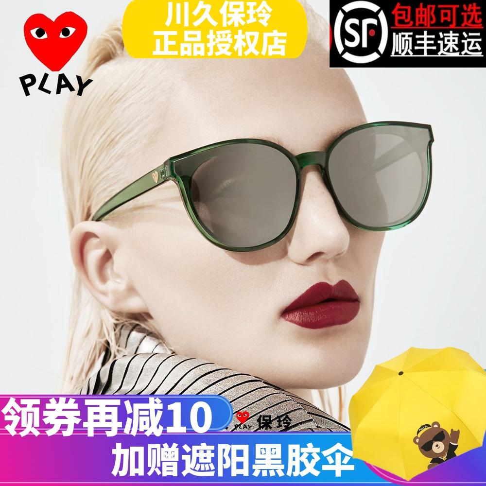 川久保玲网红明星同款眼镜复古大框墨镜女潮偏光太阳镜男圆脸2058
