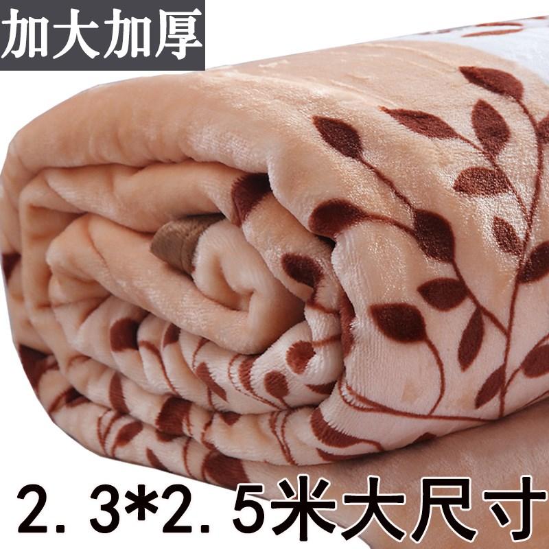 点击查看商品:秋冬毯子加厚珊瑚绒毯保暖加绒床单人学生宿舍双人加大法兰绒毛毯