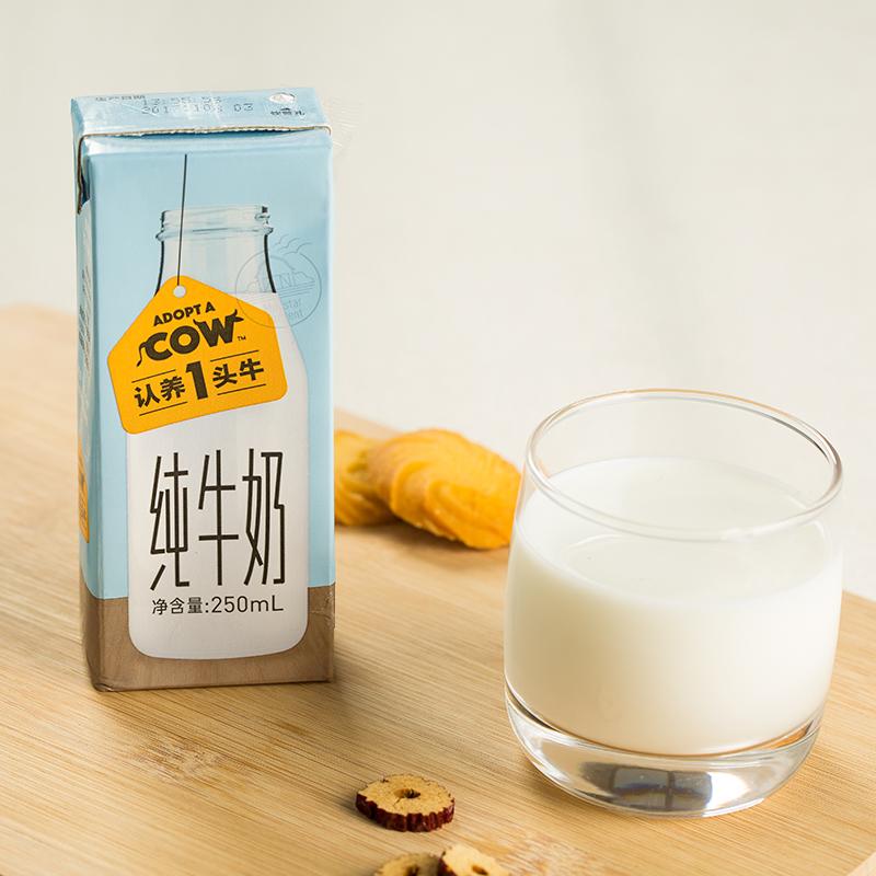 点击查看商品:认养一头牛全脂纯牛奶饮品250ml*12盒装整箱特价