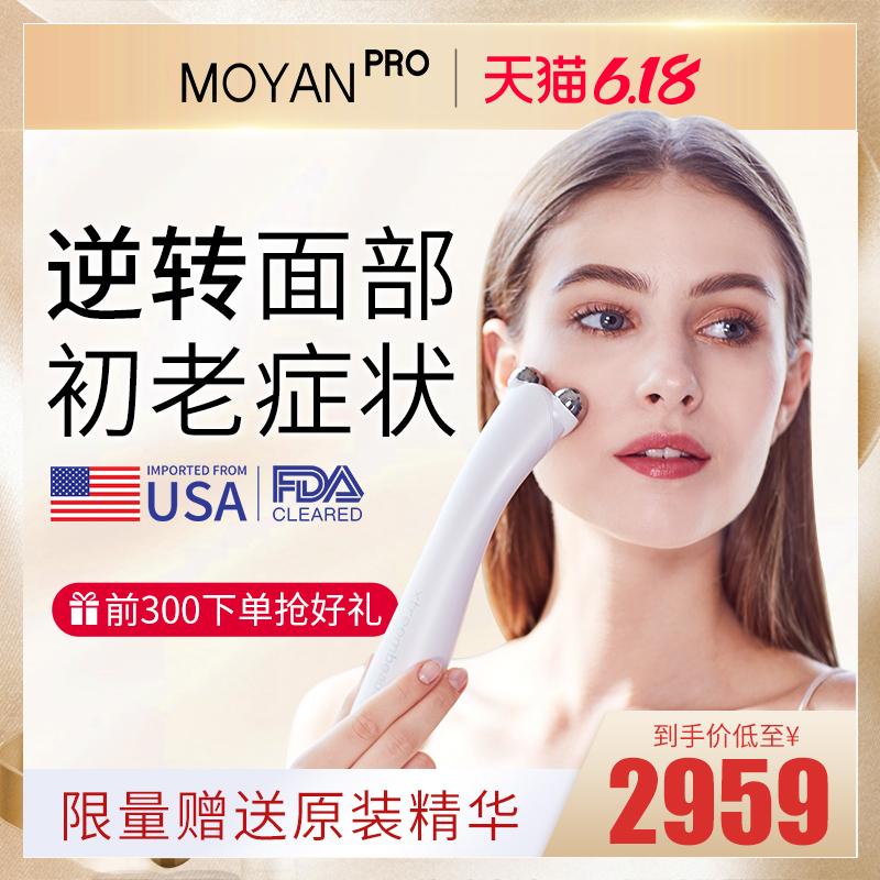 摩妍MOYAN 美容仪脸部提拉紧致童颜机PureLift Pro/FaceGym超射频