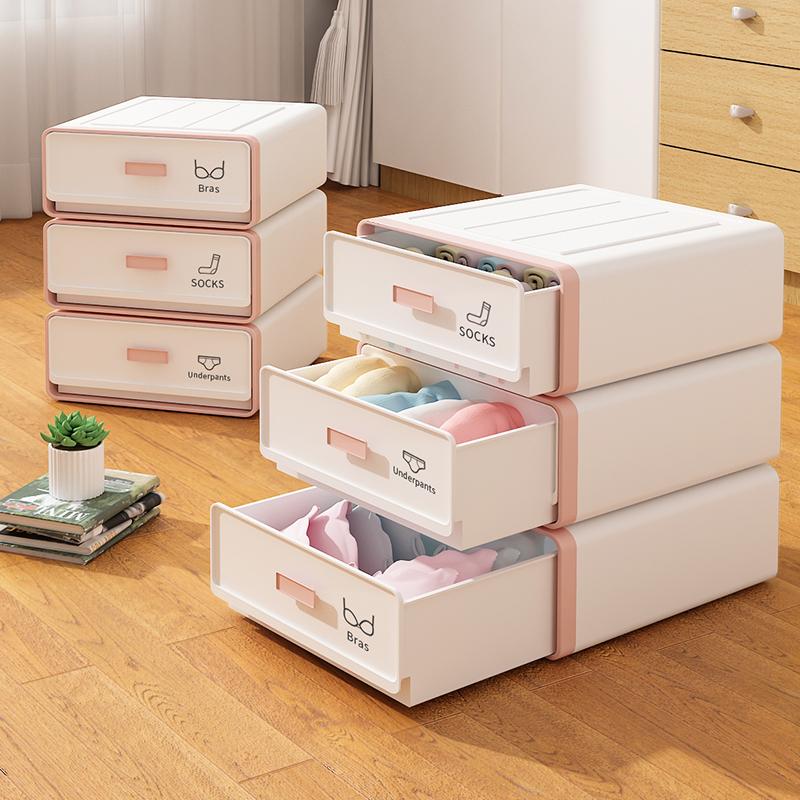 内衣收纳盒抽屉分格袜子内裤衣柜内衣裤三合一家用塑料整理箱神器