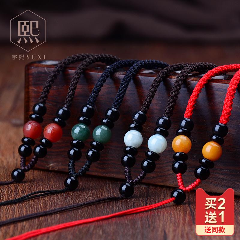 手工编织吊坠挂绳玛瑙翡翠玉坠挂绳挂脖挂件项链绳挂坠绳子男女款