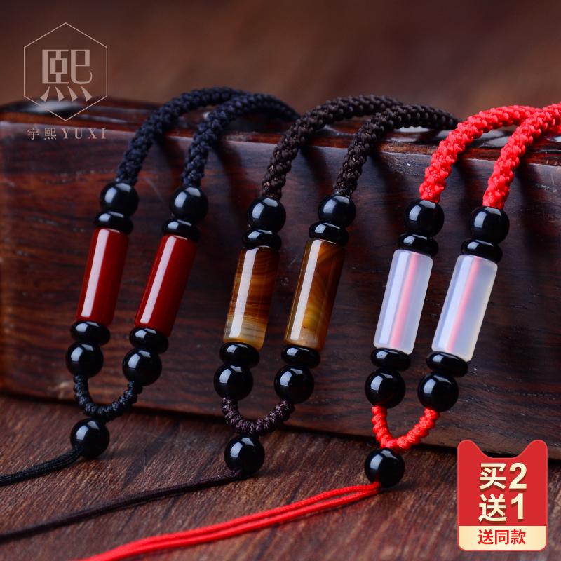 玛瑙吊坠挂绳玉佩翡翠挂坠绳手工编织项链绳平安扣挂件绳子男女款