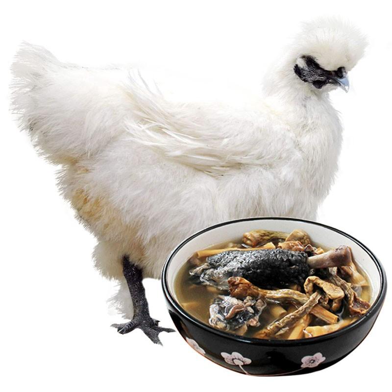 发3只白凤乌鸡乌骨鸡农家散养土鸡新鲜鸡肉整鸡净重约750g/只