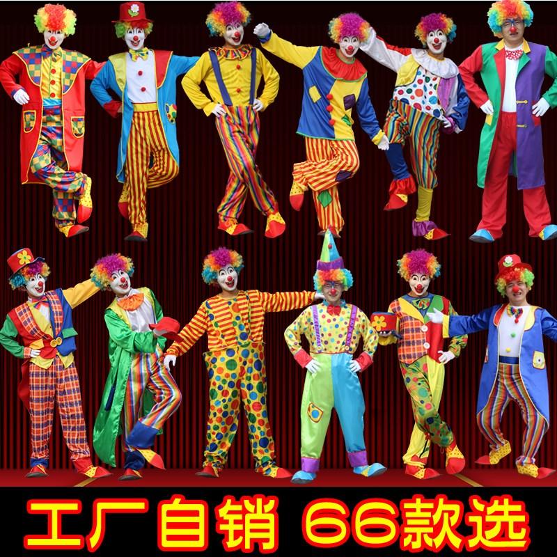 万圣节cosplay化装舞会表演服饰男女款成人小丑服装衣服装扮套装