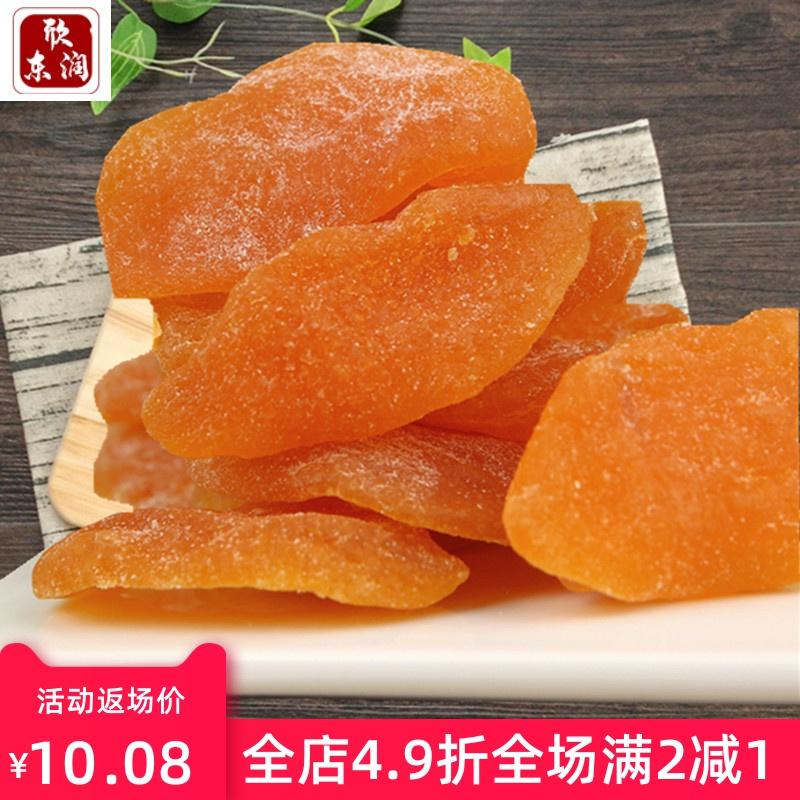 500g黄桃干包邮水蜜桃干果脯水果干鲜桃干蜜饯办公室休闲零食特产