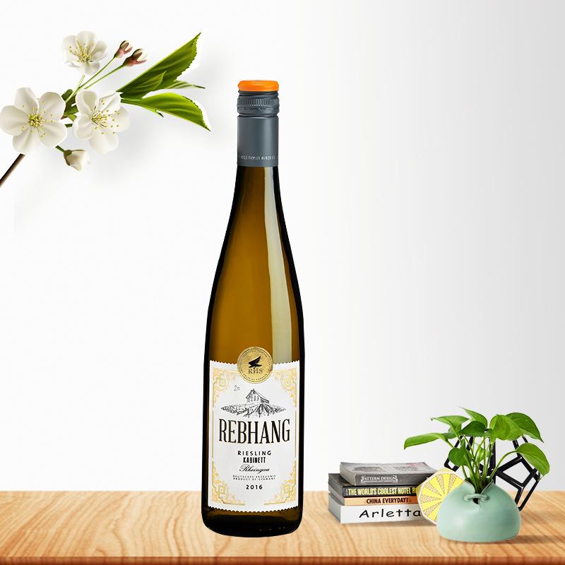 德国原瓶进口雷司令白葡萄酒半甜型珍藏葡萄酒女士果酒单支礼盒装