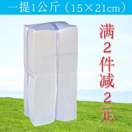 皱纹卫生纸厕纸家用手纸平板散装草纸B超纸老式刀切宠物用纸大捆