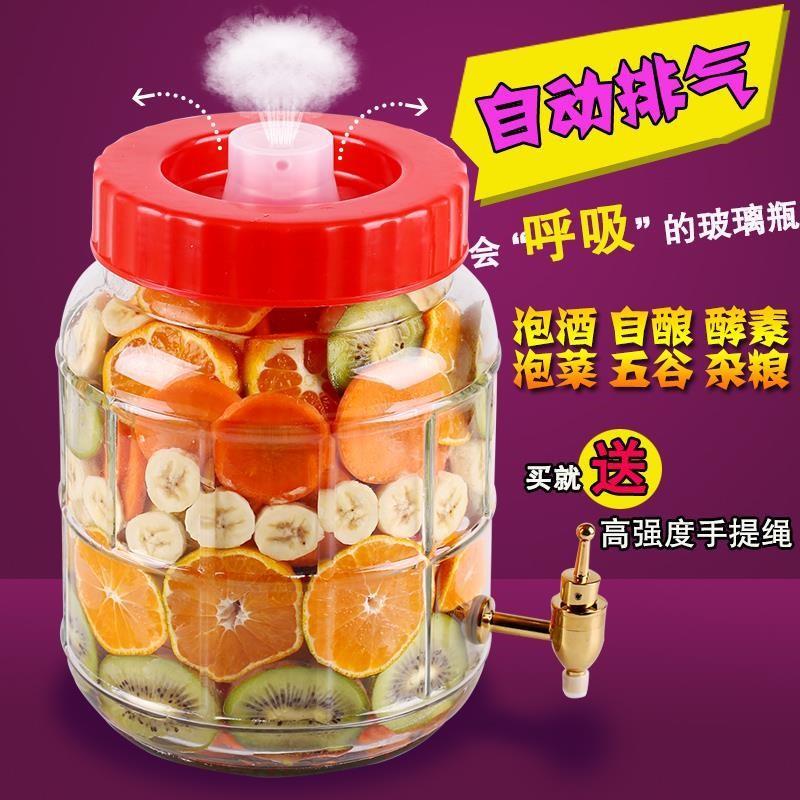 饼干糖罐百香果干果专用酵素桶密封罐草莓酱发酵水果展示瓶保鲜瓶