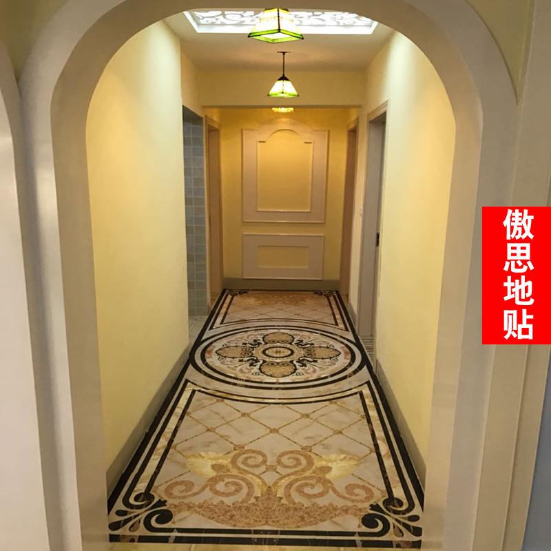地贴装饰客厅玄关走廊地面卧室地板瓷砖贴纸防水耐磨自粘地砖贴画