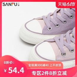三福2020夏季新款帆布鞋女ins风清新紫色高帮马卡龙色低邦休闲鞋