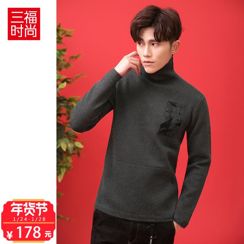 三福2017冬装新品男圆领提花毛衣 韩版休闲保暖针织衫378939