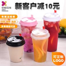 90口径加厚网红一次性奶茶杯塑料杯果汁饮料注塑杯带盖可定制logo