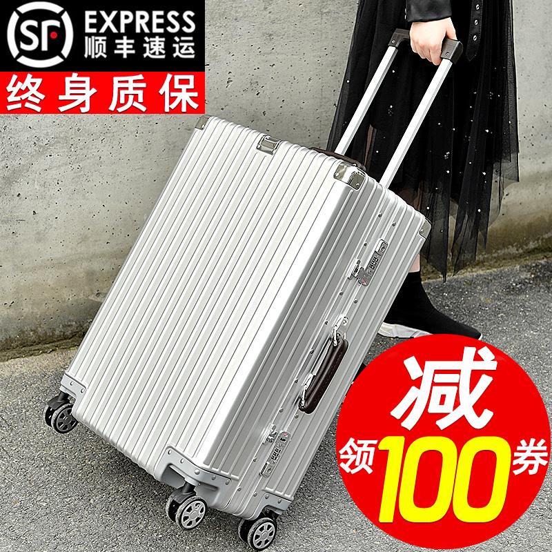 行李箱女学生复古铝框拉杆箱29男24旅行箱万向轮26密码登机箱20寸