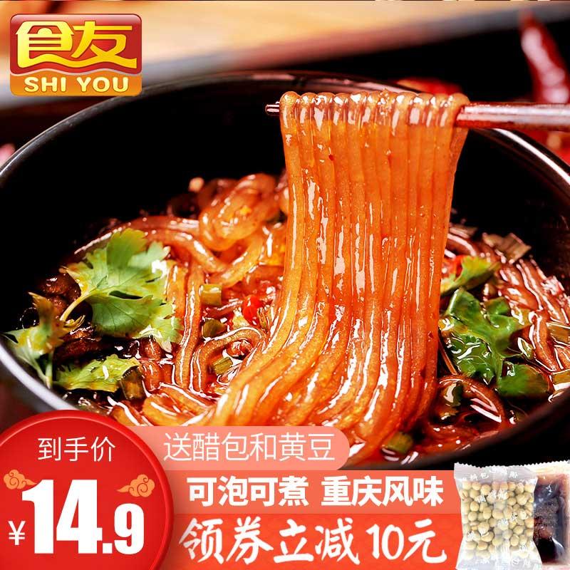 食友 重庆特产酸辣粉260g*5袋红薯粉包邮网红方便面米线速食
