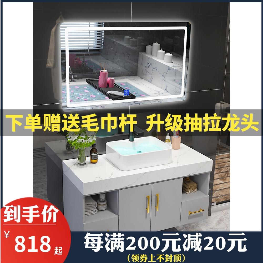 大理石浴室柜组合现代简约卫生间洗漱台小户型洗手盆柜组合洗脸池