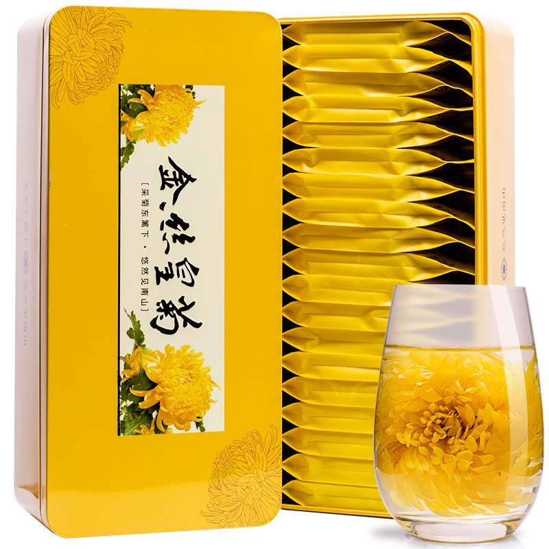 大的金丝皇菊大菊花茶一朵一杯金丝黄菊好胎菊贡菊礼盒装婺源茶叶