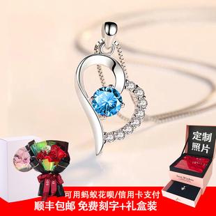 周大福焕美新款品牌纯银18K白金心形项链刻字 送女朋友老婆七夕浪图片