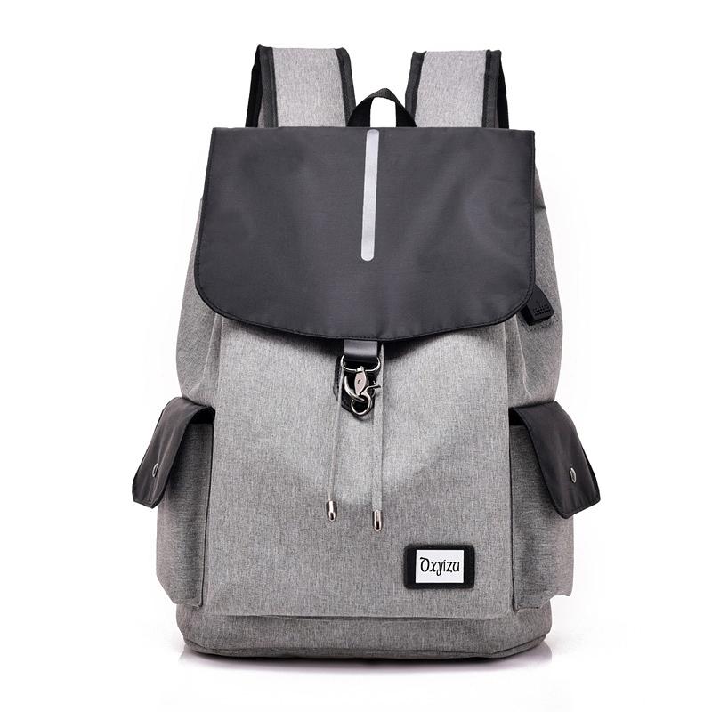 商务男士双肩包韩版潮背包简约电脑包休闲女旅行包中学生书包时尚