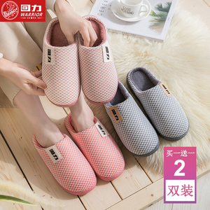Buy one get one free cotton slippers ladies home autumn and winter indoor couples home Baotou cotton shoes men winter wear
