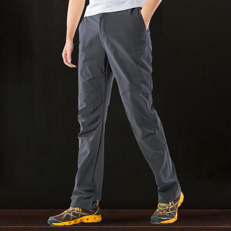 户外冰丝速干裤男夏季薄款宽松大码登山弹力透气冲锋裤运动女长裤