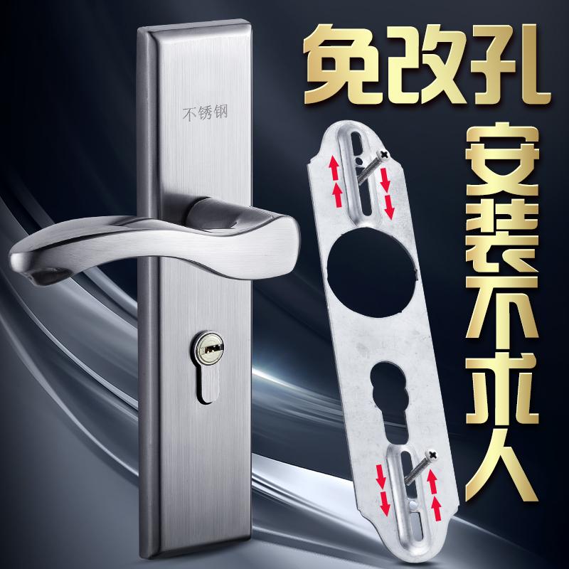 房间门旧门换锁 卧室门锁室内通用型 老式门锁房门锁家用内木门锁