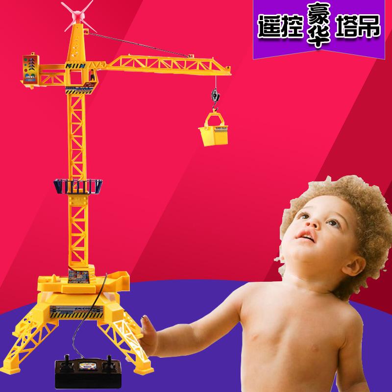 电动遥控工程车玩具 儿童塔吊吊车线控起重机工程吊塔吊机玩具