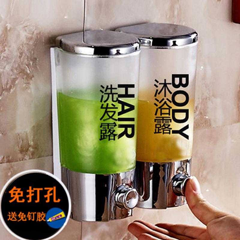 免打孔壁挂式洗发水沐浴露盒洗手液瓶子酒店浴室家用卫生间皂液器