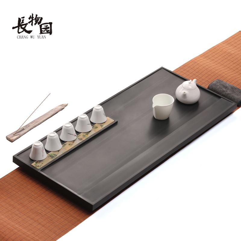 天然乌金石头茶盘家用新中式茶海简约石材茶台复古茶具功夫茶托盘