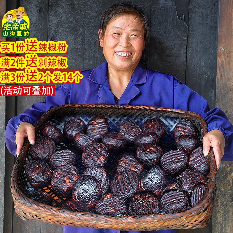 豬血丸子台湾特產農家自製台湾臘血豆腐邵陽寶慶柴火血粑豆腐丸子
